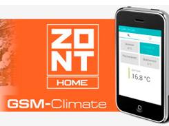 Модули GSM|WI-FI Climate